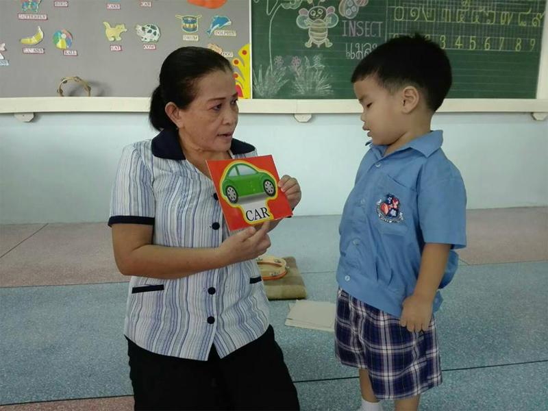 เเนะนำโรงเรียน, โรงเรียน, โรงเรียนอนุบาล, อนุบาล, โรงเรียนประถม, โรงเรียนมัธยม, โรงเรียนเอกชน, โรงเรียนสองภาษา, โรงเรียนโรงเรียนสารสาสน์วิเทศนิมิตใหม่, สารสาสน์วิเทศนิมิตใหม่
