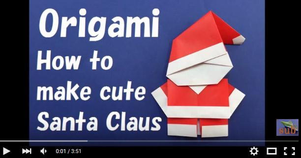 santaclaus,ซานต้า,ซานตาคลอส,คริสมาสต์,พับกระดาษ,christmas,xmas,x'mas,เทศกาล,ปีใหม่,สอนพับกระดาษ,คลิปพับกระดาษ,ของตกแต่ง
