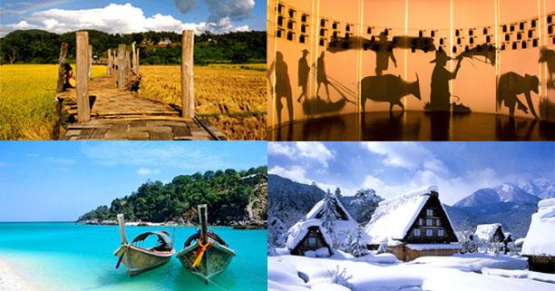 ที่เที่ยว, วันหยุด, ครอบครัว, การเสริมพัฒนาการเด็ก, พิพิธภัณฑ์เกษตรเฉลิมพระเกียรติ พระบาทสมเด็จพระเจ้าอยู่หัว, เกาะตะรุเตา, สะพานซูตองเป้, ชิคาว่า