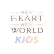 New Heart New World Kids, รายการครอบครัว, รายการเด็ก, รายการสำหรับครอบครัว, รายการสร้างสรรค์สังคม, YouTube,รายการออนไลน์,ออนไลน์,online,รายการครอบครัว