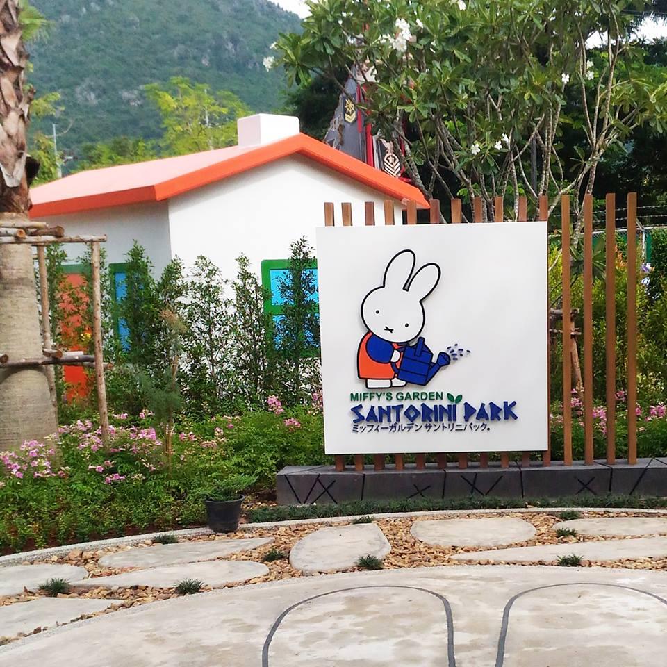 Miffy's Gardent,สวนสนุก,ซานโตรินี่,Santorini Park,มิฟฟี่,กระต่ายมิฟฟี่,Miffy,Miffy Santorini,ชะอำ,หัวหิน,ท่องเที่ยว,ที่เที่ยวถ่ายรูป,ที่เที่ยวครอบครัว,เที่ยวชะอำ,รีวิว Miffy's Garden