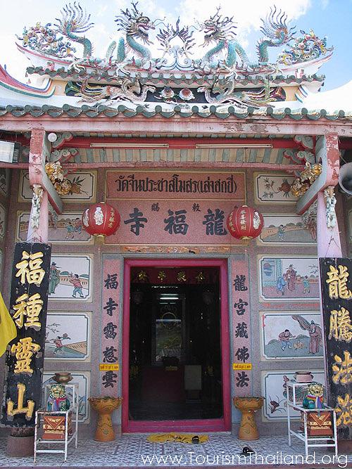 วันตรุษจีน,วันเที่ยว,ตรุษจีน,ชิวอิก,ท่องเที่ยว,สถานที่ท่องเที่ยว,ครอบครัว,