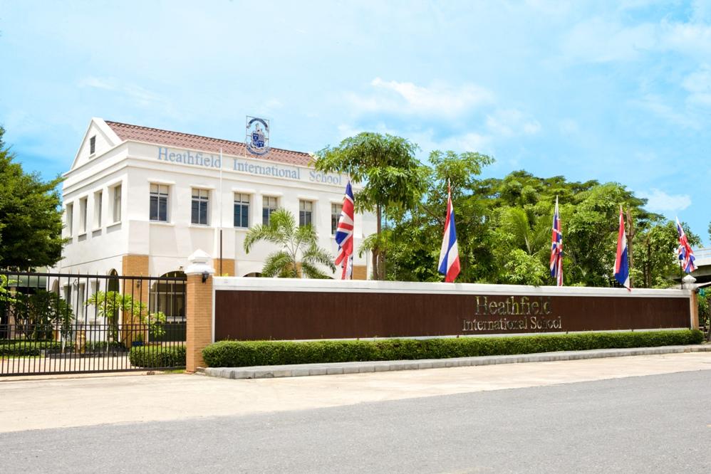 เเนะนำโรงเรียน, โรงเรียน, โรงเรียนนานาชาติ, นานาชาติ, โรงเรียนนานาชาติฮีทฟิลด์, Heathfield,Heathfield International School, International School, โรงเรียนอินเตอร์, โรงเรียนนานาชาติหลักสูตรอังกฤษ