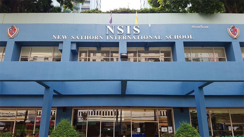 แนะนำโรงเรียน, โรงเรียน, โรงเรียนอนุบาล, เตรียมอนุบาล, โรงเรียนประถมศึกษา, โรงเรียนมัธยม, โรงเรียนนานาชาติ, นานาชาติ, โรงเรียนตามเเนวรถไฟฟ้าบีทีเอส