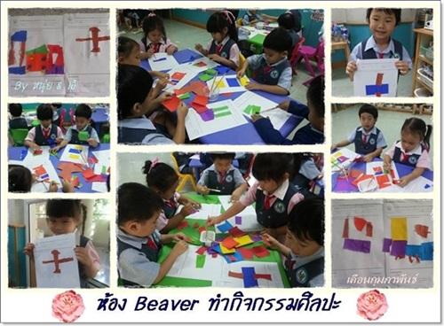 ข้อมูลโรงเรียน , แนะนำโรงเรียน , หาโรงเรียนให้ลูก , หาโรงเรียน , โรงเรียนอนุบาล , โรงเรียนประถม , โรงเรียน , โรงเรียนสองภาษา , โรงเรียนสองภาษาลาดพร้าว , แนะนำโรงเรียนสองภาษา , แนะนำโรงเรียนอนุบาล , แนะนำโรงเรียนประถม , โรงเรียนเขตลาดพร้าว