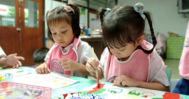 โรงเรียนละอออุทิศ, โรงเรียน, หาโรงเรียน, เลือกโรงเรียน, แนะนำโรงเรียน, ย้ายโรงเรียน, โรงเรียนอนุบาล, อนุบาล, ชั้นอนุบาล, เตรียมประถม, โรงเรียนประถม, โรงเรียนสาธิต, school tour