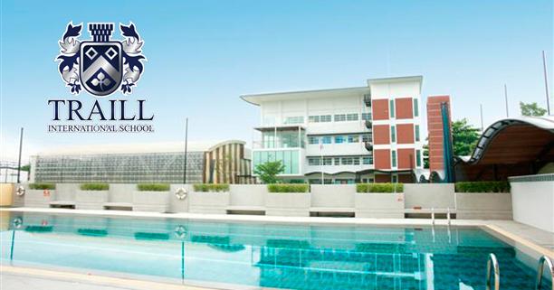 โรงเรียนนานาชาติเทร็ลล์, แนะนำโรงเรียนนานาชาติ, แนะนำโรงเรียนนานาชาติเทร็ลล์, Traill International School, โรงเรียนนานาชาติเทร็ลล์ดีไหม, บรรยากาศโรงเรียนนานาชาติเทร็ลล์, โรงเรียนนานาชาติเทร็ลล์รีวิว, โรงเรียนนานาชาติย่านรามคำแหง