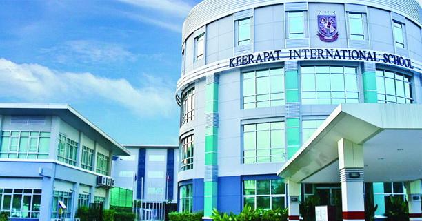 โรงเรียนนานาชาติกีรพัฒน์, แนะนำโรงเรียนนานาชาติกีรพัฒน์, แนะนำโรงเรียนนานาชาติ, KEERAPAT INTERNATIONAL SCHOOL , แผนที่โรงเรียนนานาชาติกีรพัฒน์, โรงเรียนนานาชาติย่านรามอินทรา, โรงเรียนนานาชาติในกรุงเทพ