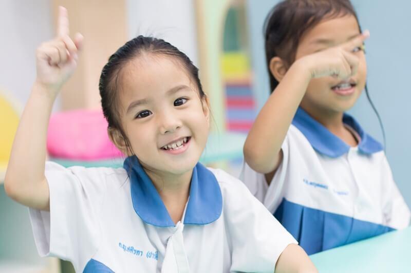 โรงเรียนอนุบาล, อนุบาลแสงโสม, โรงเรียนแสงโสม, โรงเรียนอนุบาลแสงโสม